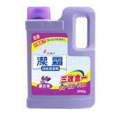 潔霜 地板清潔劑 薰衣草 2000g