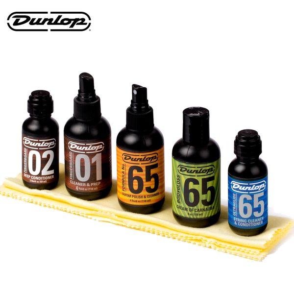 ★DUNLOP★JDGO-6500吉他5瓶裝保養組~加送琴布X3