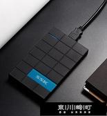 高速usb3.0硬碟外接盒2.5英寸筆記本電腦外置讀取外接硬盤盒子SAT 快速出貨