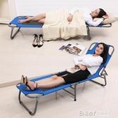 摺疊陪護床單人床醫院臨時床摺疊單人拆疊床便攜式 B10三折床 檸檬衣舎