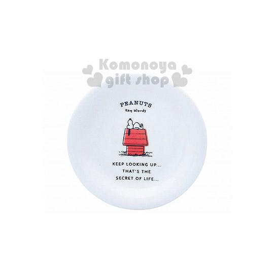 〔小禮堂〕Snoopy 史努比 日製陶瓷迷你點心盤《白.紅屋頂》日本金正陶器4964412-60442