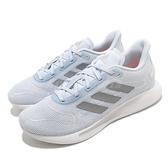 adidas 慢跑鞋 Galaxar Run W 藍 銀 女鞋 低筒 輕量 基本款 運動鞋 【ACS】 FV4735