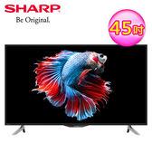 送基本安裝-【SHARP 夏普】45吋4K智慧連網液晶顯示器(4T-C45AH1T)