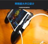游戲手柄vivo走位神器oppo蘋果通用搖桿安卓  創想數位