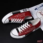 男童帆布鞋 2020夏季新款10男孩12中大童板鞋15歲小學生春秋款【快速出貨】
