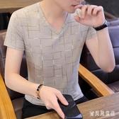 男士短袖大碼t恤冰絲V領潮流夏季新款半袖體恤男裝韓版青年修身上衣服LXY6885【寶貝兒童裝】