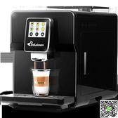咖啡機  DE-320觸屏一鍵花式咖啡機家用全自動商用高壓意式蒸汽小型220V igo阿薩布魯