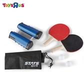 玩具反斗城 STATS 乒乓球套組