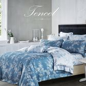 《DUYAN竹漾》100%天絲雙人兩用被床包四件組- 冰雪奇緣