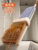免手洗拖把家用一拖凈乾濕網紅吸水拖布大號木板懶人墩布拖地 【快速出貨】