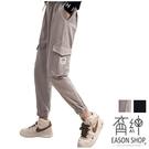 EASON SHOP(GW0750)實拍復古小LOGO鬆緊腰抽繩綁帶多口袋工裝褲女高腰長褲直筒九分褲顯瘦休閒褲灰色