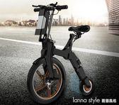 迷你折疊電動自行車鋰電瓶車電動車代步車成人  IGO