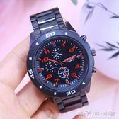 時尚休閒男士鋼帶腕錶 中學生防水石英電子錶 簡約撞色韓版新款錶 晴天時尚館