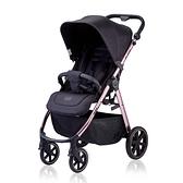 德國 ABC Design OKINI auto 嬰兒手推車-玫瑰金(隨機送-蚊帳/雨罩 其一)