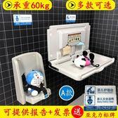尿布台 母嬰室兒童護理台第三衛生間換尿布台床可折疊壁掛式寶寶座椅【快速出貨】
