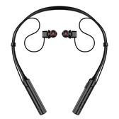 蘋果藍牙耳機跑步運動雙耳無線iphone7/8plus手機重低音入耳耳塞式