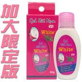 泰國white蘆薈膠毛孔粉刺凝膠面膜(60g)【小三美日】