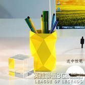 橡膠筆筒創意時尚韓國小清新多功能學生辦公室用品筆座收納