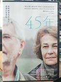 挖寶二手片-0B01-355正版DVD-電影【45年】-夏綠蒂蘭普琳 湯姆寇特內(直購價)