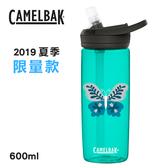 美國CamelBak 2019 夏季限量款eddy+多水吸管水瓶 600ml花卉蝴蝶 運動水瓶 水壺 吸管水瓶