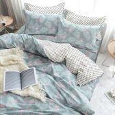 DOKOMO朵可•茉《鶴之群》100%MIT台製舒柔棉-雙人加大(6*6.2尺)三件式百貨專櫃精品薄床包枕套組