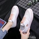 女鞋2020年新款板鞋秋季運動薄款休閒鞋子百搭雛菊厚底白鞋 依凡卡時尚