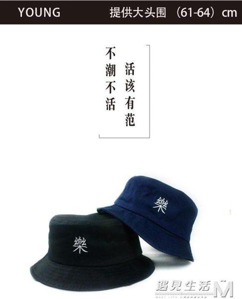 漁夫帽男大碼65cm超大號潮牌嘻哈漁夫帽大頭圍女63cm街頭日系刺繡  遇見生活