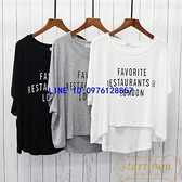 韓版莫代爾字母T恤女百搭顯瘦寬鬆圓領短袖體恤衫上衣【繁星小鎮】