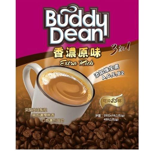 Buddy Dean巴迪三合一咖啡-香濃原味(18gX25入)*1包【合迷雅好物商城】