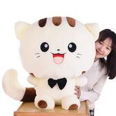 毛絨玩具可愛貓大號玩偶抱枕公仔小貓咪布娃娃女孩生日禮物送女友  玩趣3C