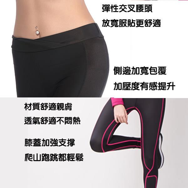 TOP GIRL 激瘦御姐壓力褲-黑條紋