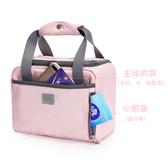 保溫飯盒袋子便當手提包大號可愛鋁箔加厚餐小學生帶的容量拎日式(20X14X17)