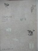 【書寶二手書T7/家庭_C77】理想的簡單生活_多明妮克.洛羅