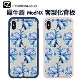犀牛盾 Mod NX 客製化透明背板 iPhone 11 Pro ixs max ixr ix i8 i7 背板 手繪水彩 藍紫鳶尾花