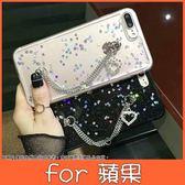蘋果 iPhone XS MAX XR iPhoneX i8 Plus i7 Plus 手鍊閃粉殼 手機殼 全包邊 掛件 軟殼 保護殼