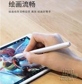 kmoso手機平板觸控觸屏電容筆蘋果iPad電子手寫指繪筆繪畫pencilCY 自由角落