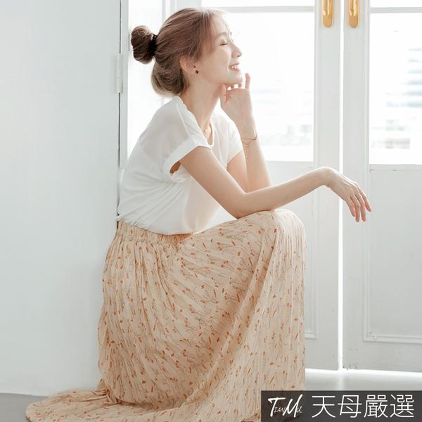 天母嚴選 渲染花雪紡百褶裙(共二色)