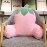 ins座椅抱枕可愛靠背墊靠枕辦公室車用腰枕護腰靠墊腰墊椅子枕頭MBS「時尚彩虹屋」