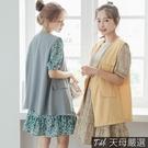 天母嚴選 兩件式素面背心+小碎花荷葉短洋裝(共二色)