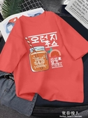 夏季新款t恤女上衣寬鬆韓版學生半袖網紅超火ins潮  【快速出貨】情人