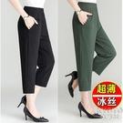 媽媽夏季薄款七分褲子休閒款式7分冰絲綠色老太太中老年人女褲鬆 快速出貨