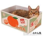 貓抓板貓窩貓玩具貓抓板能磨爪的貓窩紙箱 底層瓦楞貓抓板寵物紙盒房子【凱斯盾】