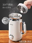 Bothfox/雙狐旅行電熱水壺迷你小型容量電水杯熱水壺便攜式燒水壺 怦然心動