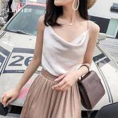 吊帶背心女夏外穿2018新款韓版絲綢緞面寬鬆性感百搭打底內搭上衣 森活雜貨