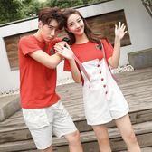 不一樣的情侶裝夏2018新款韓版短袖T恤氣質吊帶.洋裝套裝