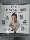 【書寶二手書T1/電腦_ZCL】深入淺出Android開發_黎明格里菲斯