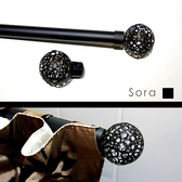 Sora窗簾桿裝飾頭-黑色(單入) 適用直徑28mm窗簾桿 窗簾零件配件/台灣製MIT【MSBT 幔室布緹】