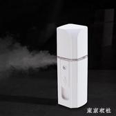 納米噴霧補水儀迷你便攜充電式冷噴加濕蒸臉器小型保濕面部神器 QQ25918『東京衣社』