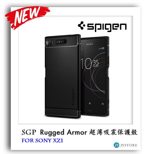 Spigen Sony XZ1 Rugged Armor 碳纖維紋吸震保護殼 手機殼 SGP 索尼