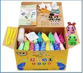 24色超輕粘土太空橡皮泥無毒彩泥工具雪花黏土沙兒童玩具套裝   LVV8245【雅居屋】